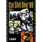 Cat Shit One'80 VOL.1