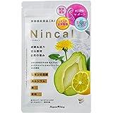妊活サプリ 若戻りATPミトコンドリアサプリ 医師推奨 レモンの天然葉酸 Nincal[ ニンカル ] 葉酸サプリ カルシウム 鉄 ビタミン 時間をかけたくない方 30日分