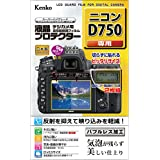 Kenko 液晶保護フィルム 液晶プロテクター Nikon D750用 KLP-ND750