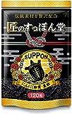 匠のすっぽん堂 天皇陛下展覧品 黒酢 黒にんにく 卵黄 アミノ酸 2130mg 国産 120粒