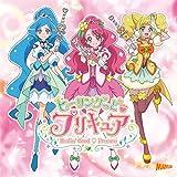 ヒーリングっど・プリキュア 主題歌シングル (DVD付) (特典なし)