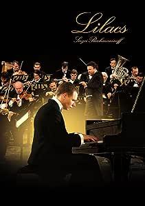 ラフマニノフ ある愛の調べ [DVD]