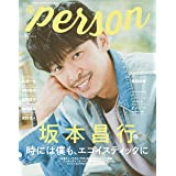 TVガイドPERSON VOL.92 (TOKYO NEWS MOOK 861号)