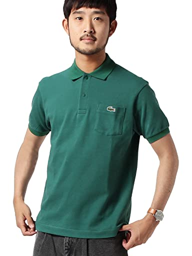 Petit Pique Polo Shirt 11-02-0165-462: Green