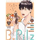 B.Pilz vol.23【雑誌限定おまけ漫画付き】