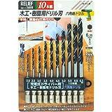 リリーフ(RELIFE) 六角軸ドリル 木工・樹脂用ドリル刃 10本組 26808