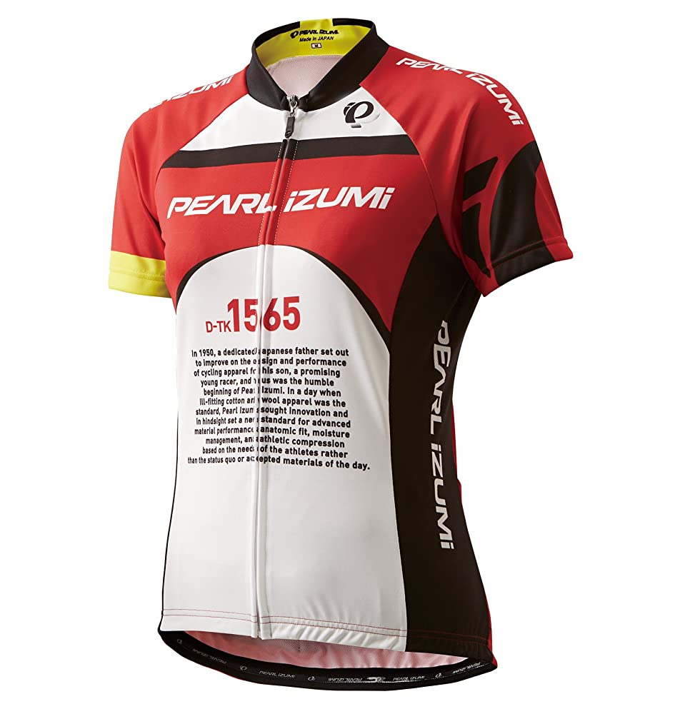 Image of lady's cycleJersey