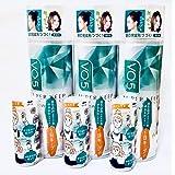 VO5スーパーキープヘアスプレイ エクストラハード無香料330g+エクストラハード無香料20g × 3本セット