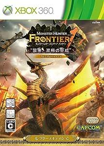 モンスターハンター フロンティア オンライン フォワード.1 プレミアムパッケージ コレクターズエディション - Xbox360