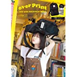【Amazon.co.jp 限定】over print BACKPACK MOOK Amazon限定「over printなえなのステッカーby古塔つみ」付き (ぴあ)
