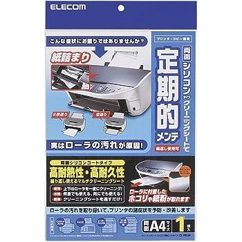 【2003年モデル】ELECOM プリンタクリーニングシート(両面タイプ) CK-PR1W