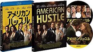 アメリカン・ハッスル コレクターズ・エディション [Blu-ray]