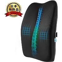 IKSTAR クッション 低反発 ランバーサポート オフィス 椅子 車用 腰枕 RoHS安全基準クリア 取付バンド調節可能 洗える 介護用クッション