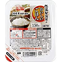 アイリスオーヤマ パック ごはん 国産米 100% 低温製法米のおいしいごはん 非常食 米 レトルト 150g×40個