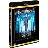 ナイト ミュージアム ブルーレイコレクション(3枚組) [Blu-ray]