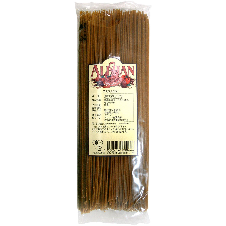 アリサン 全粒スパゲティ 500g