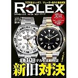 REAL ROLEX vol.26 (CARTOPMOOK)