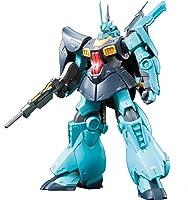 "Bandai Hobby Re/100 Dijeh ""Zeta Gundam"" Action Figure (1/100 Scale)"