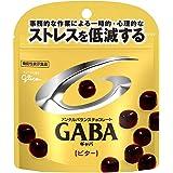 江崎グリコ GABA ギャバ(ビターチョコレート)スタンドパウチ 51g×10袋(機能性表示食品)