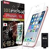 【超薄タイプ】 iPhone6s ガラスフィルム iPhone6 フィルム 目立たない [ 約3倍の強度 ] [ 最高硬度10H ] [ 6.5時間コーティング ] OVER's ガラスザムライ (らくらくクリップ付き)