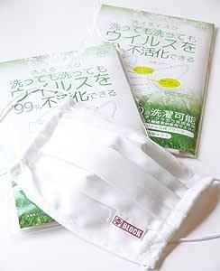 洗えるマスク プリーツタイプ 3枚セット レギュラーサイズ ホワイト