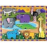 メリッサ&ダグ(Melissa&Doug)木製 はめこみパズル 厚手 野生の動物おもちゃ 8ピース 3722 正規品