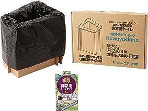 【高耐久・安心国内製・企業も採用】災害時、緊急時の非常用トイレ kawaya-dana (カワヤダナ) 5回分 驚異の防臭袋 BOS(ボス)採用