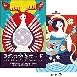 オラクルカード 日本語版 占い 【日本の神託カード 】 日本語解説書付き