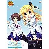 D.C.III~ダ・カーポIII~ 初回限定版