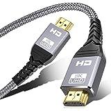 HDMI 2.1 ケーブル 2M【8K60Hz/4K@120Hz144Hz/HDMI 2.1規格/48gbps超高速】UHD HDR HDCP2.2 eARC 3D-8K対応 PS5/PS4/PS3(グレー)