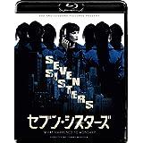 セブン・シスターズ スペシャル・プライス [Blu-ray]