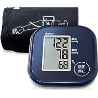 dretec(ドリテック) 血圧計 上腕式 デジタル コンパクト 大画面 シンプル BM-201BLDI(ネイビー)