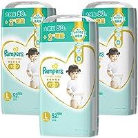 【パンツ Lサイズ】パンパース 肌へのいちばん (9~14kg) 156枚(52枚×3パック) [ケース品] 【Amazon限定品】