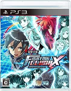 電撃文庫 FIGHTING CLIMAX - PS3