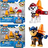 Paw Patrol Toys | Mighty Pups | 2-Pack | Ultimate Rescue Construction Action Figures Marshall Chase | for Kids Girls and Boys