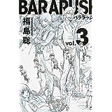 バララッシュ 3巻 (ハルタコミックス)