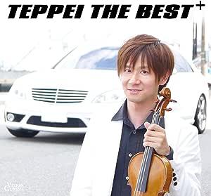 鉄平 ザ・ベスト・プラス (Teppei The Best+)