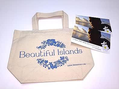ビューティフルアイランズ 是枝裕和エグゼクティブプロデューサー 2010年公開ドキュメンタリー 非売品エコバッグ