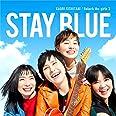 Unlock the girls 3 -STAY BLUE- (特典なし)