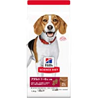 ヒルズ サイエンス・ダイエット ドッグフード 成犬用 アダルト 1歳以上 小粒 ラム&ライス 1.4kg