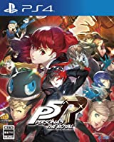 ペルソナ5 ザ・ロイヤル - PS4