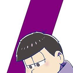 おそ松さんの人気壁紙画像 松野一松