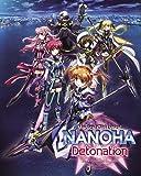 魔法少女リリカルなのは Detonation 【特装版】 [Blu-ray]