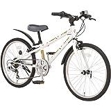 NEXTYLE(ネクスタイル) ジュニア クロスバイク 自転車 6段変速 NX-JC001(22インチ)/NX-JC-002(24インチ)【ブラック/ホワイト/レッド】