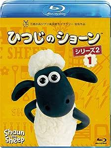 ひつじのショーン シリーズ2 (1) [Blu-ray]