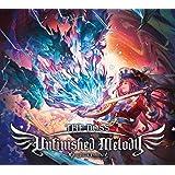 【Amazon.co.jp限定】Unfinished Melody ~GRANBLUE FANTASY~(オリジナル特典:「メガジャケ」付)(初回仕様限定盤)