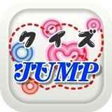 クイズ for Hey!Say!JUMP 〜曲名穴埋め〜