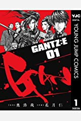 GANTZ:E 1 (ヤングジャンプコミックスDIGITAL) Kindle版