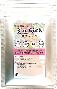 Bio Rich ビオリッチ (粉末タイプ) 1包で約60日分 大豆発酵健康補助食品