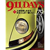 911DAYS Vol.79 (911デイズ Vol.79)